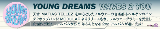 YOUNG DREAMS / WAVES 2 YOU